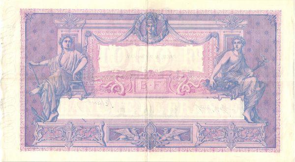 Verso 1000 Francs Bleu et Rose