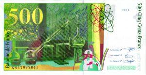 Verso 500 Francs Pierre et Marie Curie