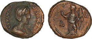 Monnaie romaine Etruscille Tétradrachme 249-250 Alexandrie