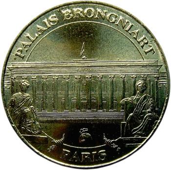 Médaille souvenir de la Monnaie de Paris