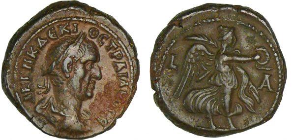 Monnaie romaine Trajan Dèce - Tétradrachme (249-250, Alexandrie)
