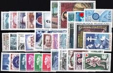 Année complète des timbres français - 1967