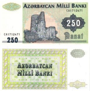 Billet de collection AZERBAÏDJAN