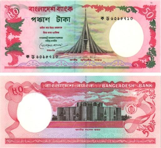 Billet de collection Bangladesh