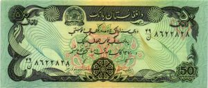 Billet de collection d'AFGHANISTAN
