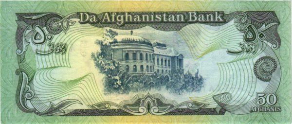 Billet de collection d'AFGHANISTAN