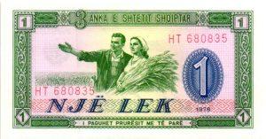 Billet de collection d'Albanie