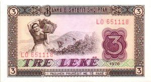 Billet de collection d'Albanie