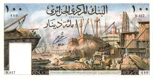 Billet de collection d'Algérie