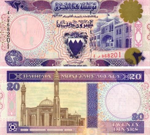 billet de collection Bahreïn