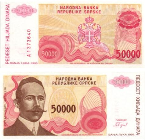 Billet de collection Bosnie-Herzégovine
