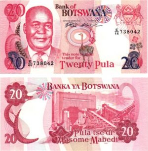 Billet de collection Botswana