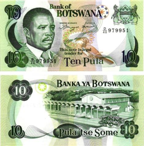Billet de collection Botswana