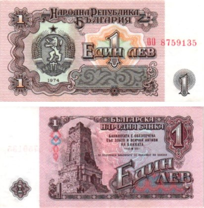 Billet de collection Bulgarie