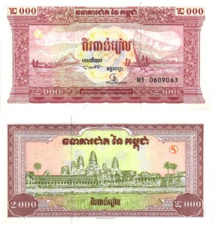 Billet de collection Cambodge