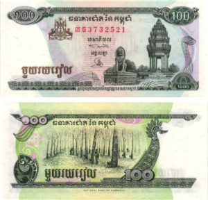 Billet de collection Cambodge