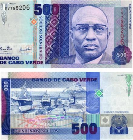 Billet de collection Cap-Vert