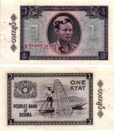 Billet de collection Birmanie