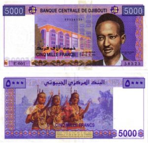 Billet de collection Djibouti