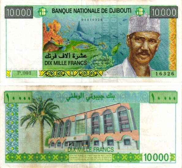 Billet de collection Djibouti