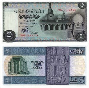Billet de collection Egypte