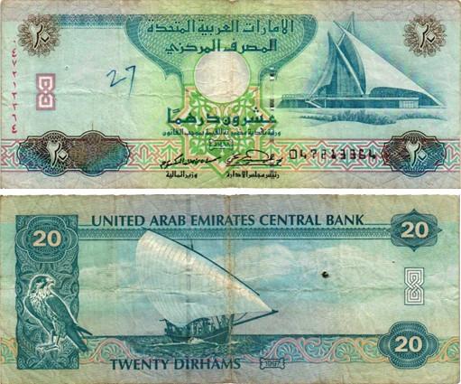 Billet de collection Emirats Arabes Unis
