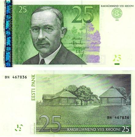 Billet de collection Estonie