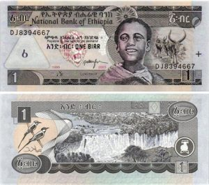 Billet de collection Ethiopie