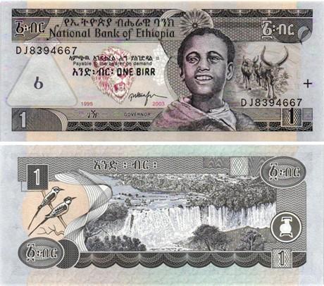 Billet de collection Ethiopie