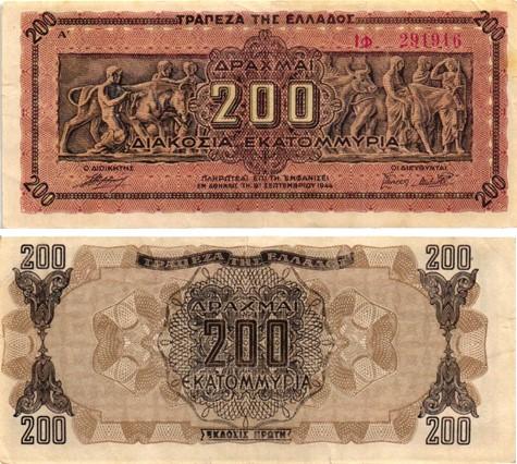 Billet de collection Grèce