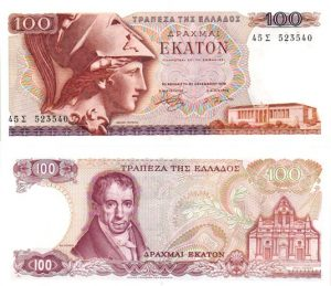 Billet de collection Grèce