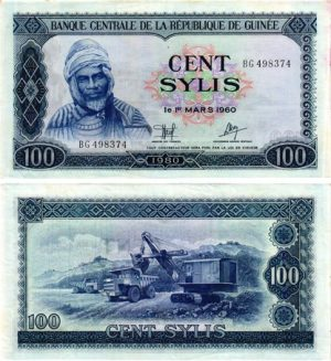 Billet de collection Guinée