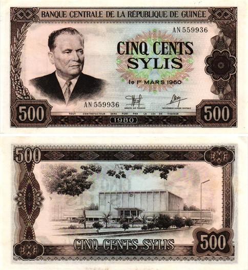 Billet de collection Guinée