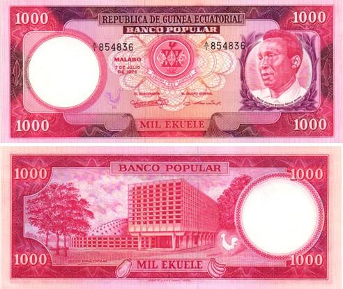 Billet de collection Guinée Equatoriale