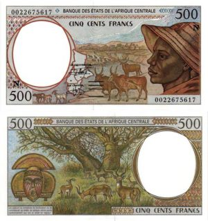 Billet de collection Guinée Equatoriale