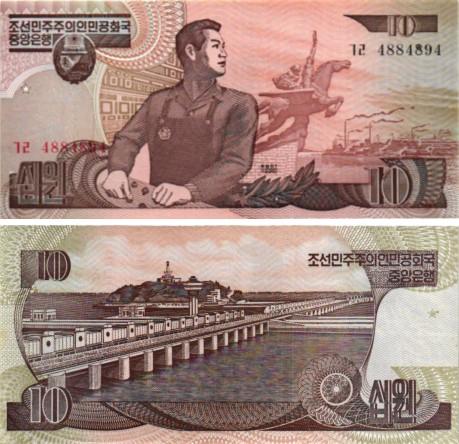 Billet de collection coree du nord