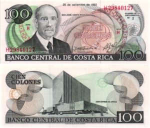 Billet de collection costa rica