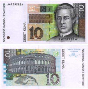 Billet de collection croatie