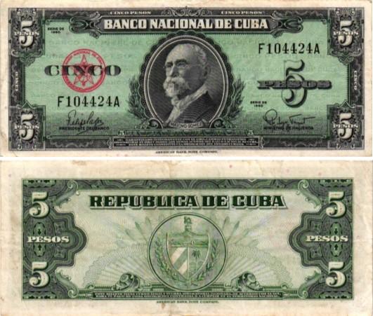 Billet de collection cuba
