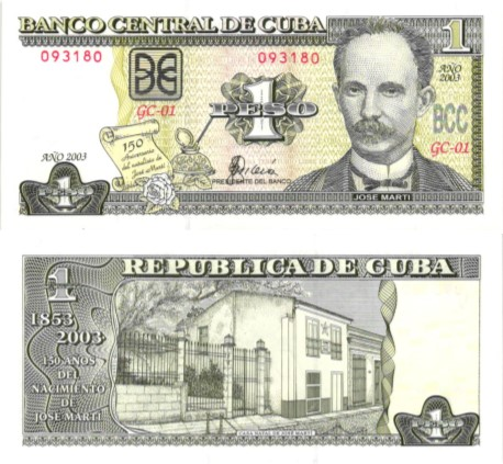Billet de collection cuba