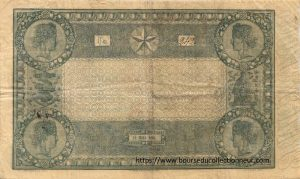 Verso 100 Francs type 1862 indices bleus