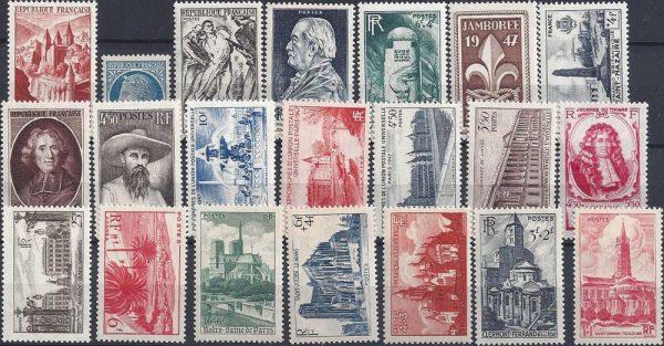 Année complète des timbres français - 1947