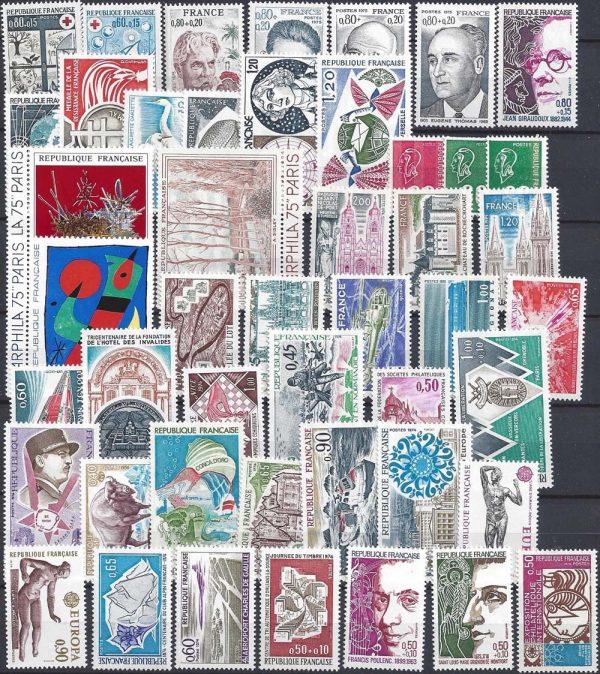 Année complète des timbres français - 1974