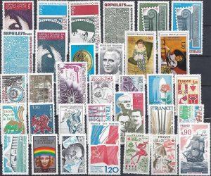 Année complète des timbres français - 1975