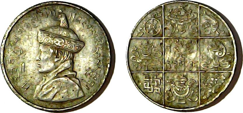 0,5 rupee bhoutan 1950
