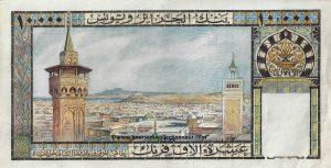 10000 Francs TUNISIE Type 1952 Minarets