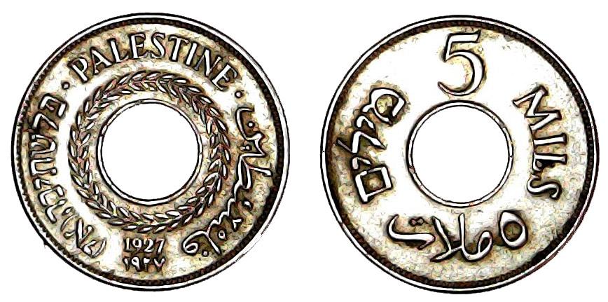 5 Mils Palestine 1927