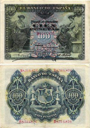 Billet de banque de collection Espagne