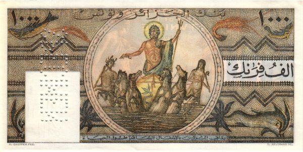 TUNISIE - Billet de 1000 Francs Type 1950 TEMPLE ROMAIN - Verso