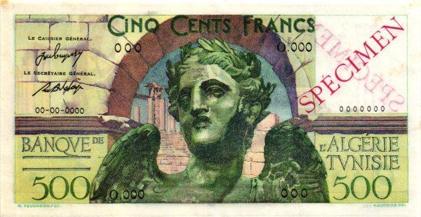 TUNISIE - Billet de 500 Francs Type 1946 VICTOIRE AILÉE